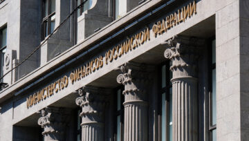 The Ministry of Finance of the Russian Federation Legalizes Cryptocurrency Trading, Central Bank Opposes