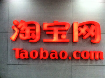 Alibaba's Taobao bans ICOs and associated services