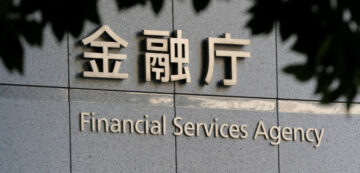 Japan's FSA wants crypto exchanges to de-list anonymous altcoins