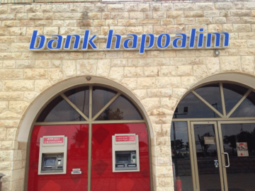 Bank Hapoalim was forced by the court to accept funds from sale of Bitcoin
