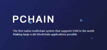 PCHAIN (PAI) price is 0,000322 ETH: x3,2 in just four days since ICO