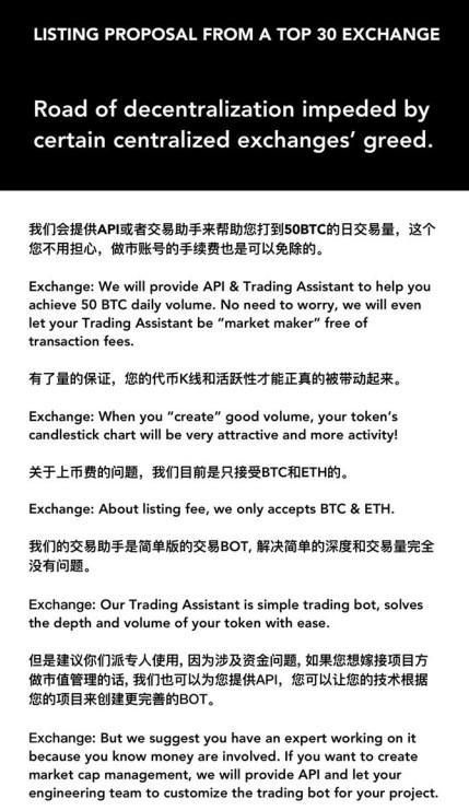 exchange_list0