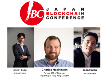 "We are proud to announce Mr. Charles Hosikinson, the former CEO of Ethereum, will be joining us at Japan's biggest Blockchain Conference ""JAPAN BLOCKCHAIN CONFERENCE 2018"" as a guest speaker"