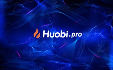 Huobi Pro updates the API signature scheme