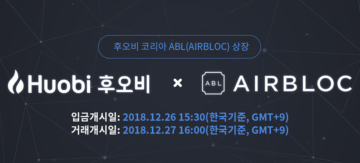 Airbloc Protocol (ABL) gets listed on Huobi Korea