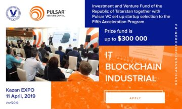 The leading players in the venture capital market will meet in April in Kazan, Russia