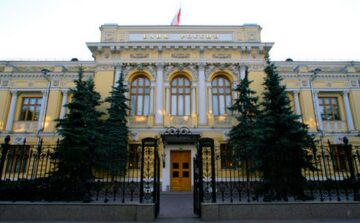Russia will launch gold stablecoin – following Iranian PayMon (PMN)