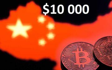 Trade War and Bitcoin (BTC)