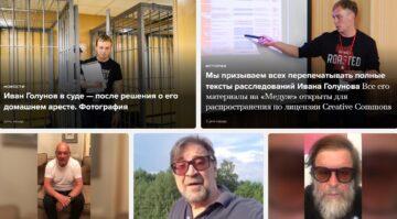 We are Ivan Golunov