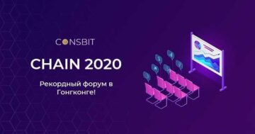 Coinsbit organizes the largest blockchain conference in history