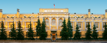 Cryptocurrencies may be banned in Russia