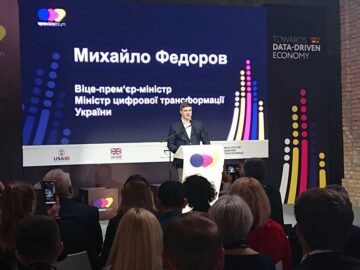 Ukrainian Ministry of Digital Transformation is going to become a regulator of cryptocurrencies after their legalization