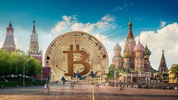 В Госдуме РФ призвали к усиленному регулированию оборота криптовалют