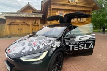 Elon Musk is expected in Nizhny Novgorod: Tesla was painted with Khokhloma in Semyonov