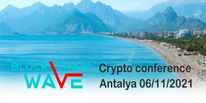 Blockchain Wave Conference will take place on November 6