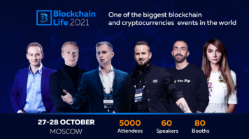 Blockchain Life 2021, the 7th International Forum's on Blockchain! October 27-28 in Moscow.